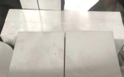 Плоская шлифовка заготовок для пресс-формы